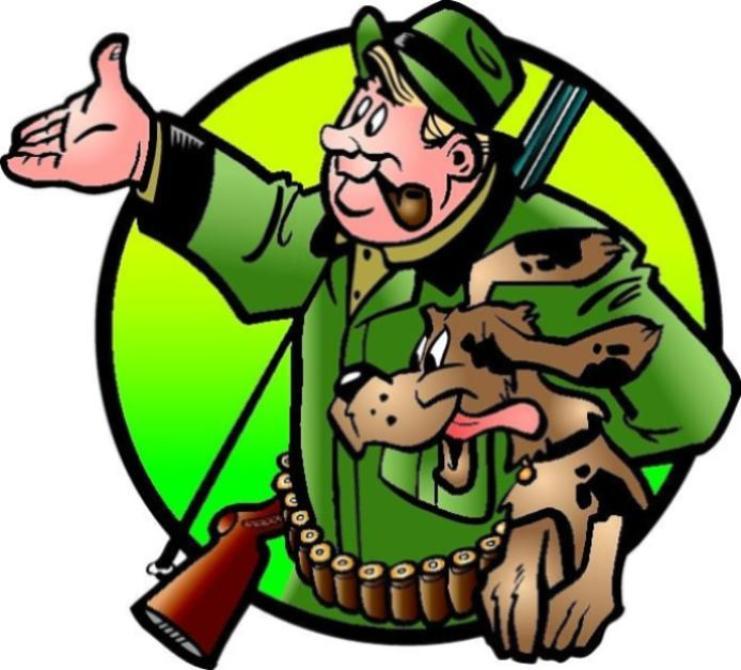 Об изменениях параметров охоты в Кировской области